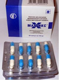 Лекарство Матрикс - как выглядит