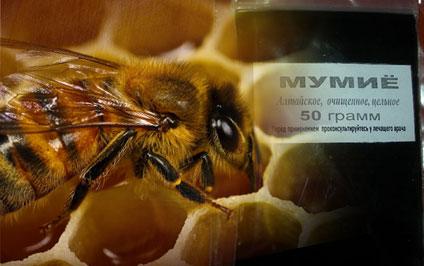 Компрессы с медом и мумием