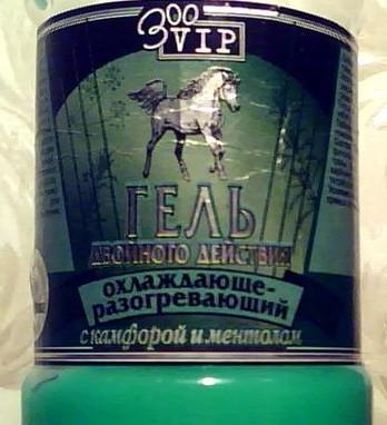 Гель для суставов с лошадью или головой лошади на упаковке саркоидоз суставы