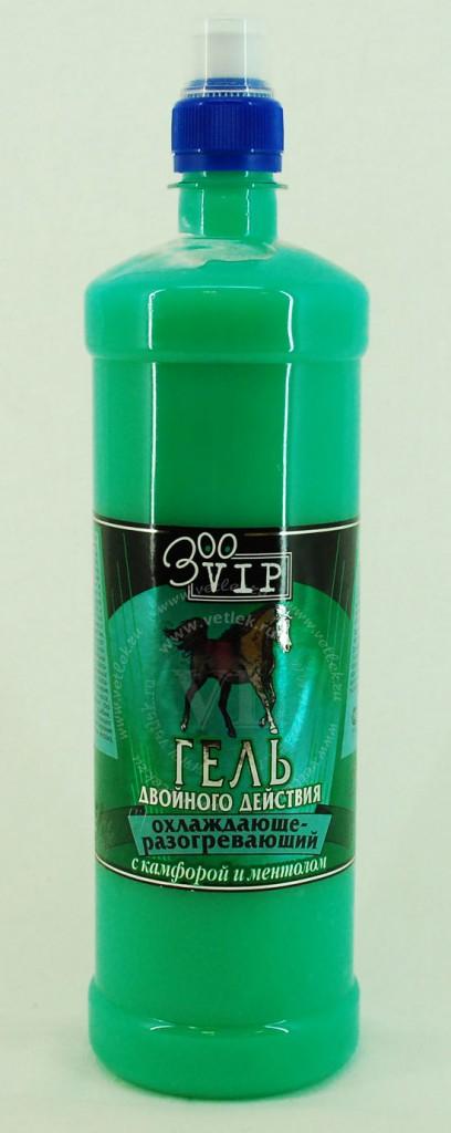 Мазь для суставов лошадей заказать история болезни геморрагический васкулит кожно-суставная форма